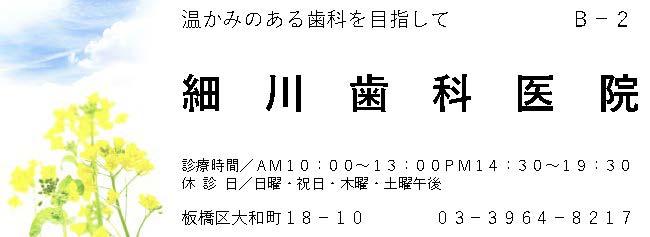 シティナビタ スポンサー.jpg