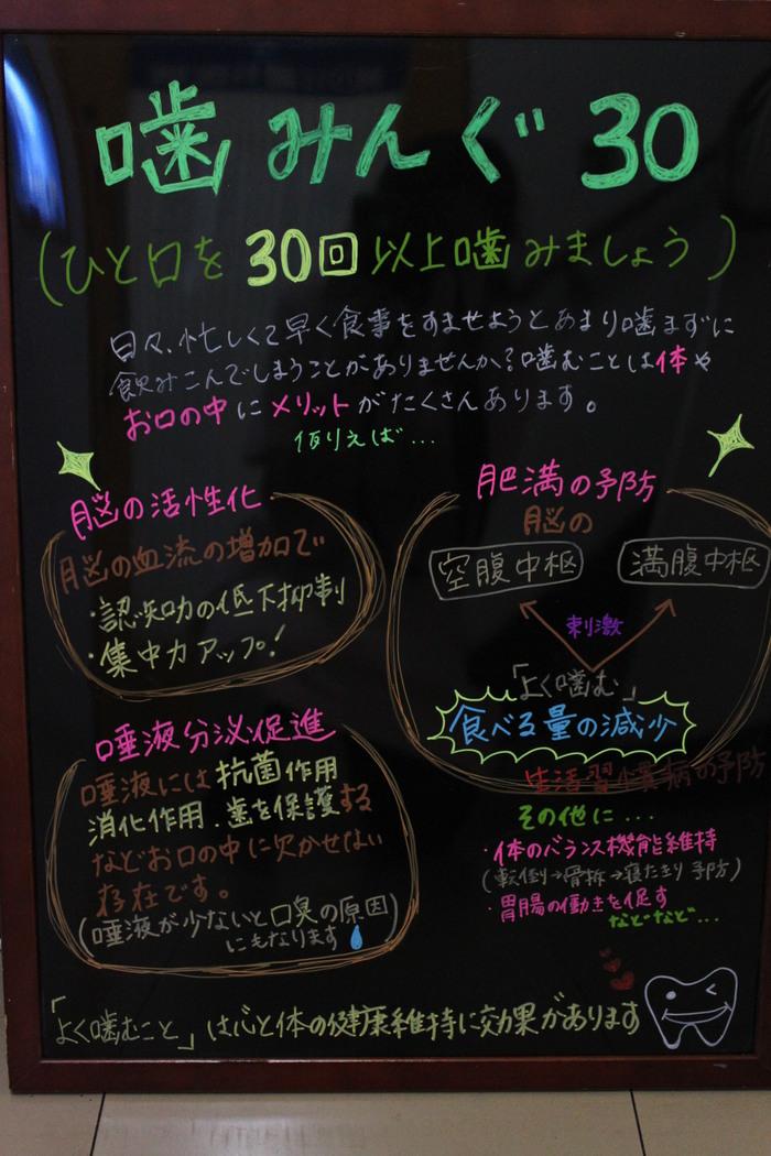 2015.11.4.JPG