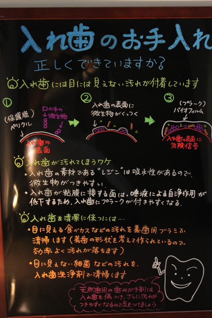 2015.4.13.JPG