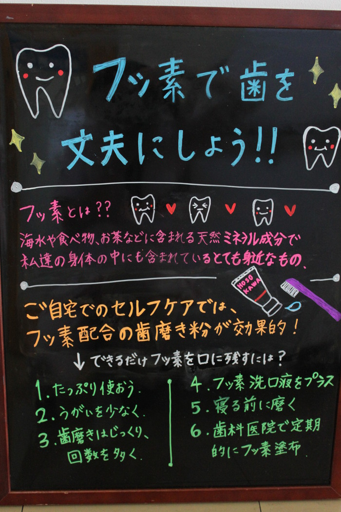 2016.8.31.JPG