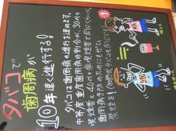 IMG_3429.JPGのサムネイル画像