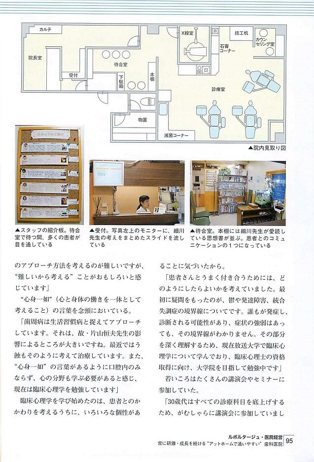 DD2014-11-2jpeg.jpg